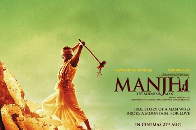 Dasrath Manjhi