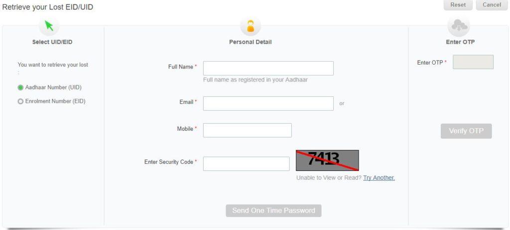 UID Aadhaar Card